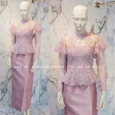 Silk Dress, Peplum Dress, Model Kebaya, Kebaya Muslim, Simple Bridesmaid Dresses, Thai Dress, Fashion Dresses, Women's Fashion, Engagement