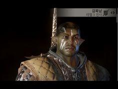 [한글판]김복남 드래곤에이지:앙드레김 인퀴지션 쿠나리 플레이 Dragon Age:Inquisition kunari