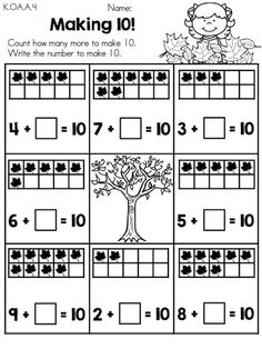Making 10 >> Count how many more leaves are needed to make 10 >> Part of the Autumn Kindergarten Math Worksheets packet
