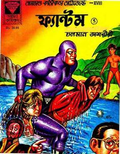 ফ্যান্টম ডাইজেস্ট ৫ Phantom Comic 5 bangla pdf Bangla Comics, Indrajal Comics, Phantom Comics, Comic Covers, Evergreen, Book Worms, Books To Read, Ebooks, Novels