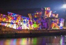 "El Guggenheim Bilbao  declarado ""Marca Cultural Europea 2017"""