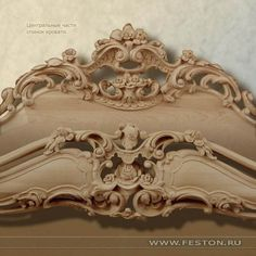 Classic Furniture, Furniture Styles, Bed Furniture, Handmade Wood Furniture, Antique Furniture, Wood Bed Design, Wood Shop Projects, Brass Bed, Wood Carving Designs