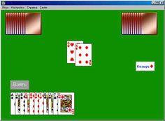 В каком файле интернет казино находится генератор случайных чисел игровые автоматы однорукие бандиты