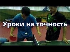 настольный теннис каталог