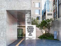 It has a monolithic concrete exterior.