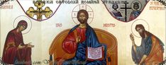 Biserica Ortodoxă Română Straubing › Credinţa Ortodoxă Română