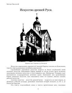 Станислав юрьевич куняев все книги скачать читать онлайн.