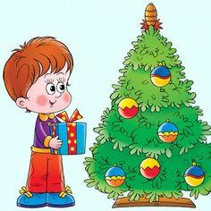 Imágenes De Navidad Y Año Nuevo: Regala Magia En Estas Fiestas