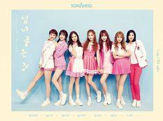 SONAMOO 3rd mini album 'I Like U Too Much' - Cover Image