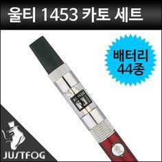 [무료배송]2014년 5월 출시 최신 전자담배 울티 1453카토 특가 세트 - 시가팩토리 :: 국내 최저가 전자담배 기기 쇼핑몰