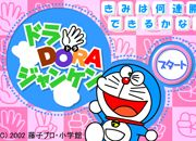 Doraemon Dora Guess