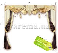 Готовые ламбрекены: цены, фото. Купить Готовые ламбрекены в Киеве - сеть магазинов торговой марки Ярема