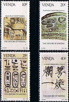 Venda 1983 History of Writing Set Fine Mint SG 75 8 Scott 64 7 Other African and British Commonwealth Stamps HERE!