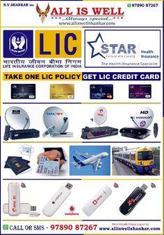 LIC Health/Car Insurance Passport Pancard Credit card Simcard Datacard DTH Tax Ticket Bills  Mobile Services Call Me Shankar 9789087267 www.alliswellshankar.com