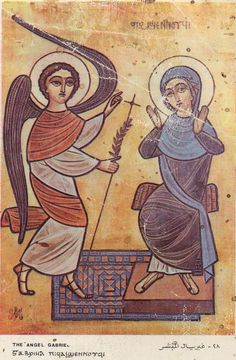 Early Isaac Fanous Annunciation