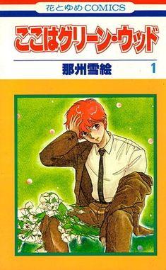 Shoujo, Posters, Baseball Cards, Comics, Wall, Anime, Poster, Walls, Cartoon Movies