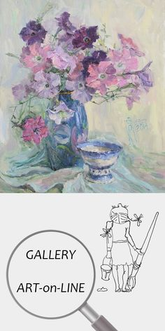 how to html color codes for text Love Oil, Watercolor Paintings, Oil Paintings, Still Life, Paint Colors, Lilac, Vintage World Maps, Art Gallery, Card Making
