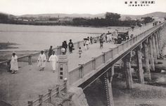 Korea 1920's: Gyeongnam Jinju Bridge 慶南 晋州 晋州橋