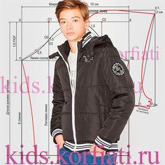 Выкройка куртки для мальчика - простое пошаговое построение и инструкции по пошиву. Давайте вместе сошьем для наших мальчишек куртку с капюшоном.