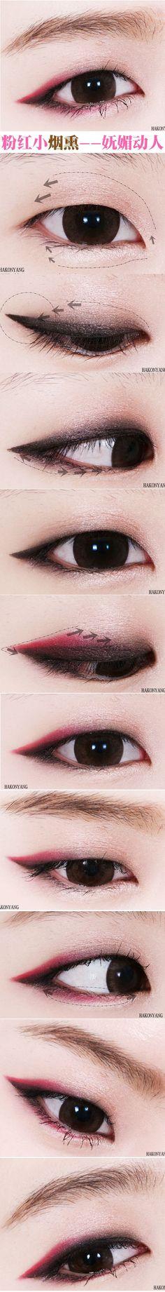 Pink smokey eye makeup | 粉红小烟熏