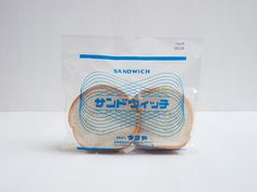 160419isozaki_014 Bread Packaging, Bakery Packaging, Food Packaging Design, Packaging Design Inspiration, Asian Design, Japanese Design, Food Branding, Branding Design, Pix Art