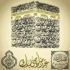 EID Mubarak everyone Muslim and nonmuslim! I know I'm late but oh well Arabic Calligraphy Art, Arabic Art, Eid Cards, Greeting Cards, Eid Greetings, Happy Eid Mubarak, Islamic Pictures, The Villain, Oeuvre D'art