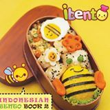 Buku Bento For Newbie  More Details ttp://forbento.com/barang-nobug.php?id=629 Contact Us : Phone/SMS 0852 3179 7181. Happy Bento-ing.. (◦ˆںˆ◦)ノ