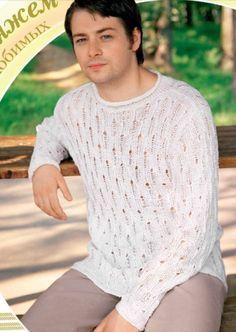 Джемпер мужской белый, вязаный спицами