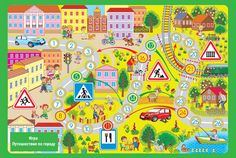 Настольная игра для детей Путешествие по городу Board Game Themes, Printable Board Games, Board Games For Kids, 3 Year Old Activities, Literacy Activities, Infant Activities, Number Games, School Games, Preschool Printables