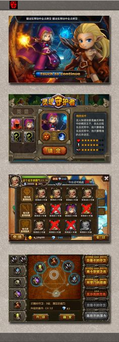 Tower Defense game interface - Game UI by a ghost head - Original designs - Powerby Station Cool (ZCOOL)