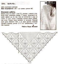 Xale em crochê/Crochet shawl - =(^.^)=Rô Tricô e Crochê Mania=(^.^)=