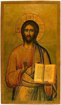 Lord Jesus Christ, Son of God, have mercy on me, a sinner. (Icon of Christ the Teacher) Religious Icons, Religious Art, Christus Pantokrator, Church Icon, Images Of Christ, Byzantine Icons, Orthodox Christianity, Catholic Art, Orthodox Icons