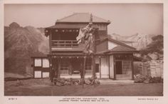 Man on stilts Postcard from the Japan (Japanese) British Exhibition 1910