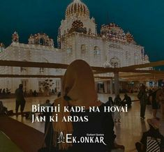 Sikh Quotes, Gurbani Quotes, Punjabi Quotes, True Feelings Quotes, Reality Quotes, Golden Temple Wallpaper, Warriors Wallpaper, Religious Quotes, Happy Anniversary