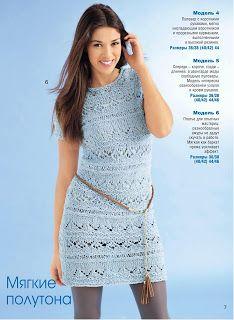 Мир хобби: Узорчатое платье в двух цветах (вязание спицами)