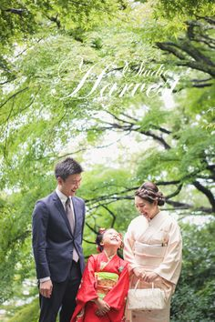 和。|たくさんのえがおをHarvest♪ Baby Photos, Family Photos, Couple Photos, Japan Landscape, Japanese Festival, Rite Of Passage, Japanese Outfits, Japanese Kimono, Mommy And Me