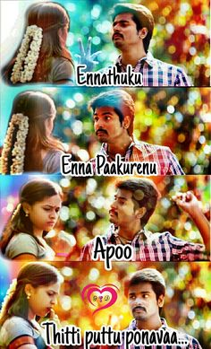 Tamil Whatsapp Dp Places To Visit Love Quotes Tamil Love Quotes