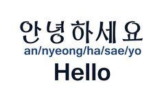 Fresh Korean Useful Phrases 1 – 8 (Hangul, English, Romanized) – Fresh Korean Korean Slang, Korean Phrases, Korean Quotes, Korean Words Learning, Korean Language Learning, Language Study, Learn A New Language, Hello In Languages, Korean Letters