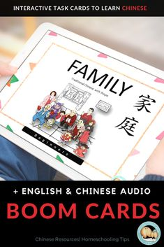 Are you struggling of finding resources to teach your kids Chinese? That's why I created this Boom Cards with English and Chinese audio, interactive task cards that your kids can play in any tablets. This learning about family boom card provides fun and engaging games by clicking, dragging, typing, and speaking out loud while listening to audio. It's one of the best resources you can have. Click the image to try a few it in the preview. #fortunecookiemom #boomcards #distancelearning…