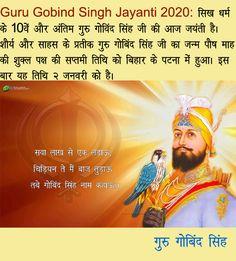 Guru Gobind Singh Ji Jyanti 2 January 2020 #Guru_Gobind_Singh_Ji_Jyanti_2January_2020🙏 #GuruGobindSingh #gurugobindsinghjayanti Guru Gobind Singh, Movies, Movie Posters, Film Poster, Films, Popcorn Posters, Film Posters, Movie Quotes, Movie