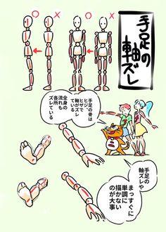 アニメ私塾 on