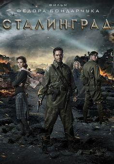 сваты киного 6 сезон