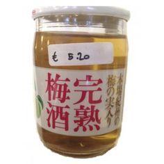 Kanjuku Umeshu mit ganzer Pflaume Japan Shop, Coconut Oil, Alcoholic Drinks, Beer, Food, Gifts, Alcoholic Beverages, Ale, Meal