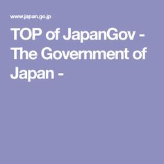 TOP of JapanGov - The Government of Japan -