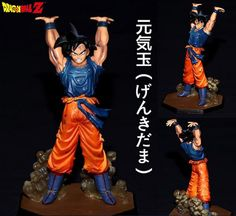 Dragon Ball Z Goku Figure (Spirit Bomb) **50% OFF**