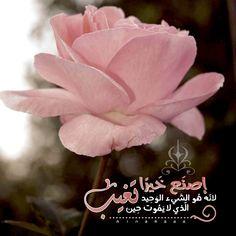 مسلمة .. وكل ما انشره من تصميمي .. : Photo