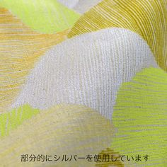 HALF YARD Kokka 2015 - Nani Iro Mountain View - Splendid - JG-10141-1A15 - Silver metallic, Neon Yellow on Natural - Cotton Linen Canvas