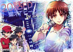 画像 Captain Tsubasa, Kawaii, Wonderwall, Fujoshi, Otaku Anime, Memes, Cartoon, Manga, Wattpad