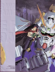 G gundam master asia mobile fighter g gundam pinterest for Domon plan b
