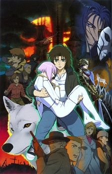 Global Geekery Monday: Anime - Wolf's Rain